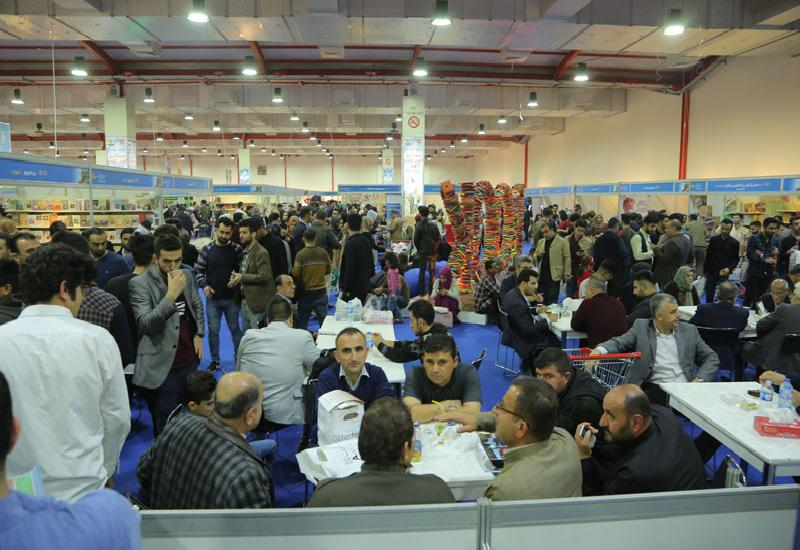 Iraq International Book Fair from 11 to 21-12-2019